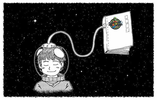 que estudiar para ser astronauta en españa